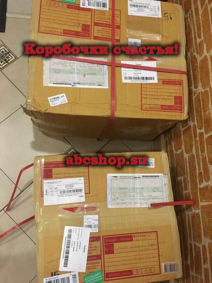 Футболки, магазин, купить, перчатки, украина, россия, дешево, боксерские, для бокса, для тайского бокса, посылки