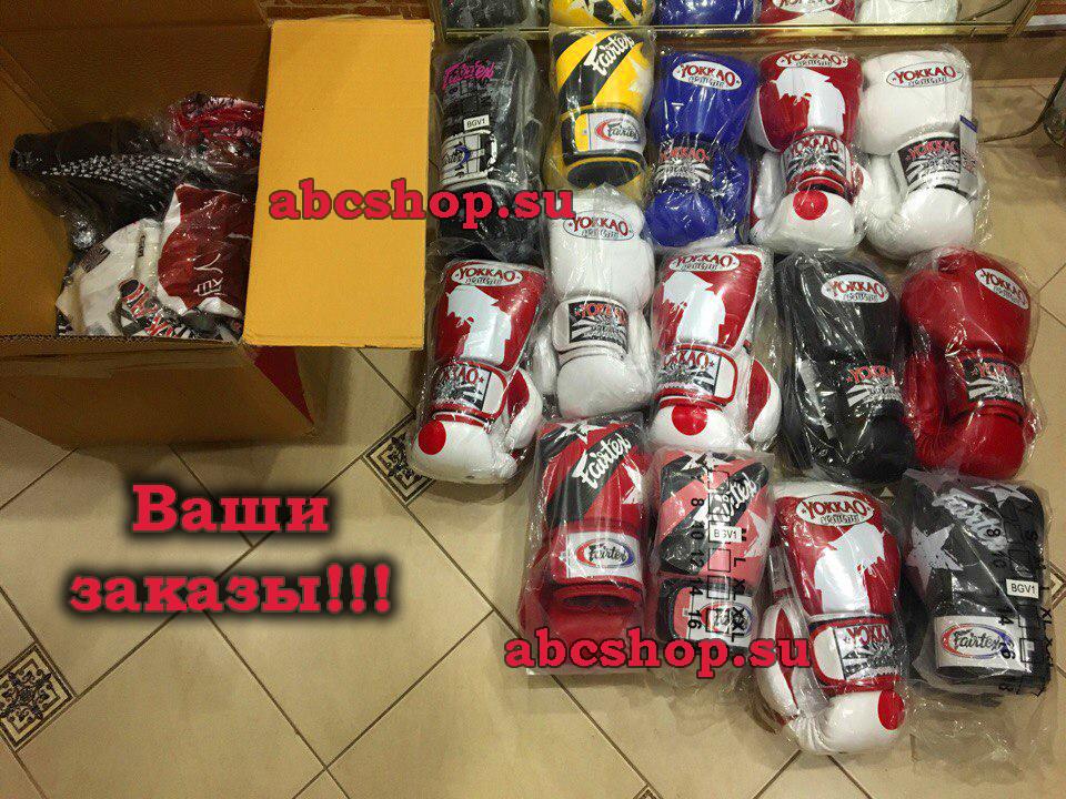 магазин, купить, перчатки, украина, россия, дешево, боксерские, для бокса, для тайского бокса, вещи магазина