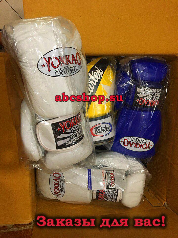 магазин, купить, перчатки, украина, россия, дешево, боксерские, для бокса, для тайского бокса, в коробке
